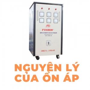 Cùng Alofix247 phân tích nguyên lý máy ổn áp