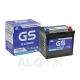 Thông tin về sản phẩm Acquy GS khô 12V 60Ah 55D23R/L